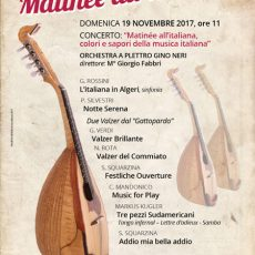 Sala Estense 19 novembre